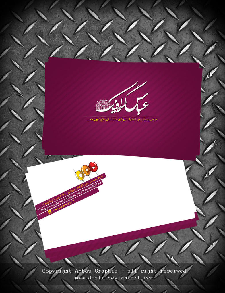 Abbas-Graphic_Visit_Card by dozli