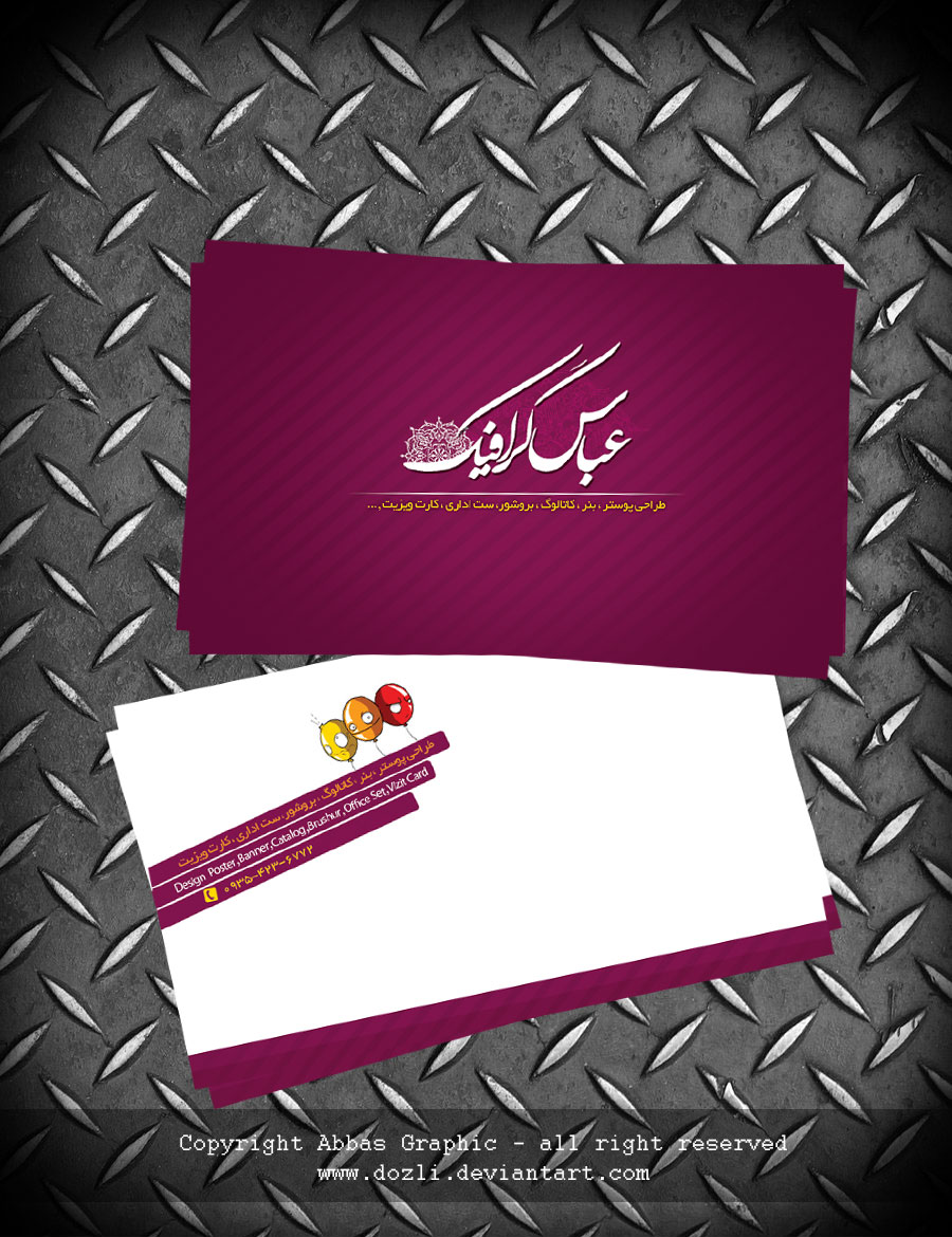 Abbas Graphic Visit Card By Dozli