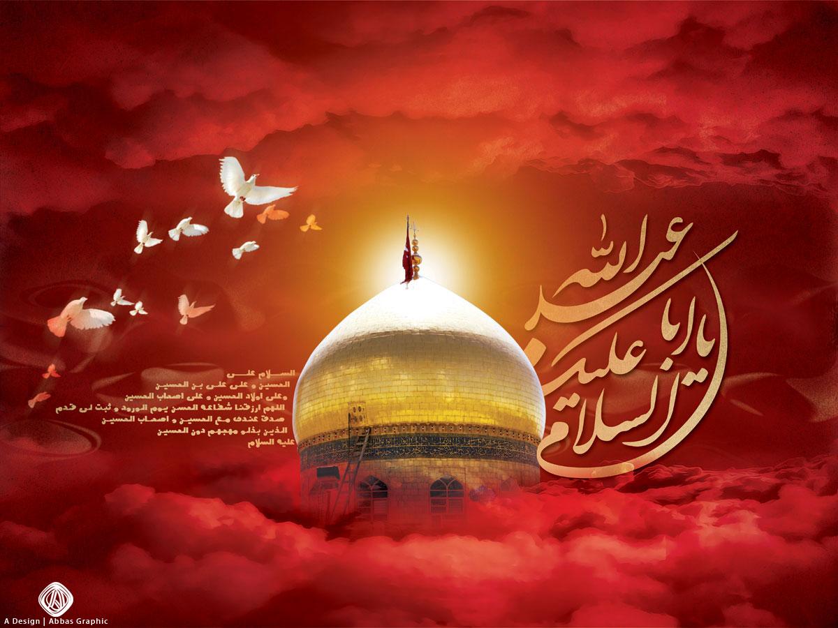 moharam_2011___imam_hossein_by_dozli-d4h