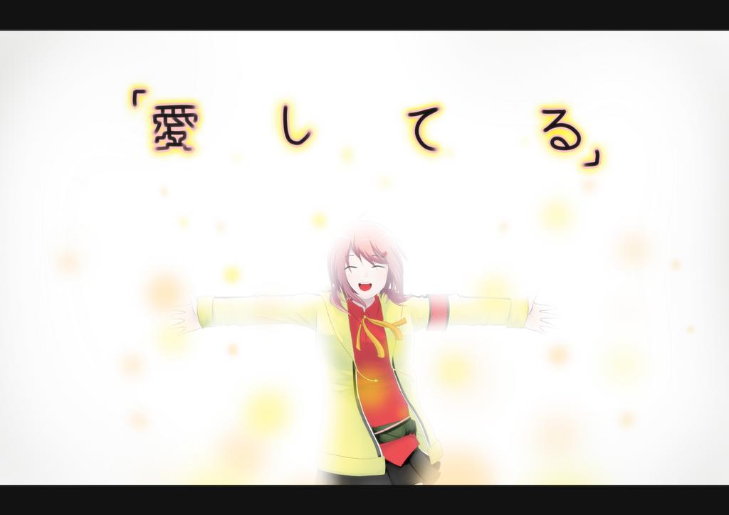 ' A I S H I T E R U ' by Shizumii-Kaii
