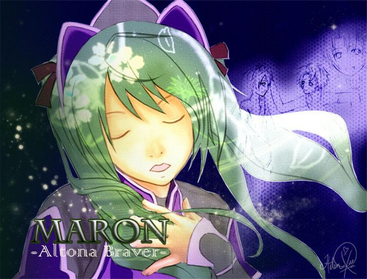Altona Braver by kittyx3
