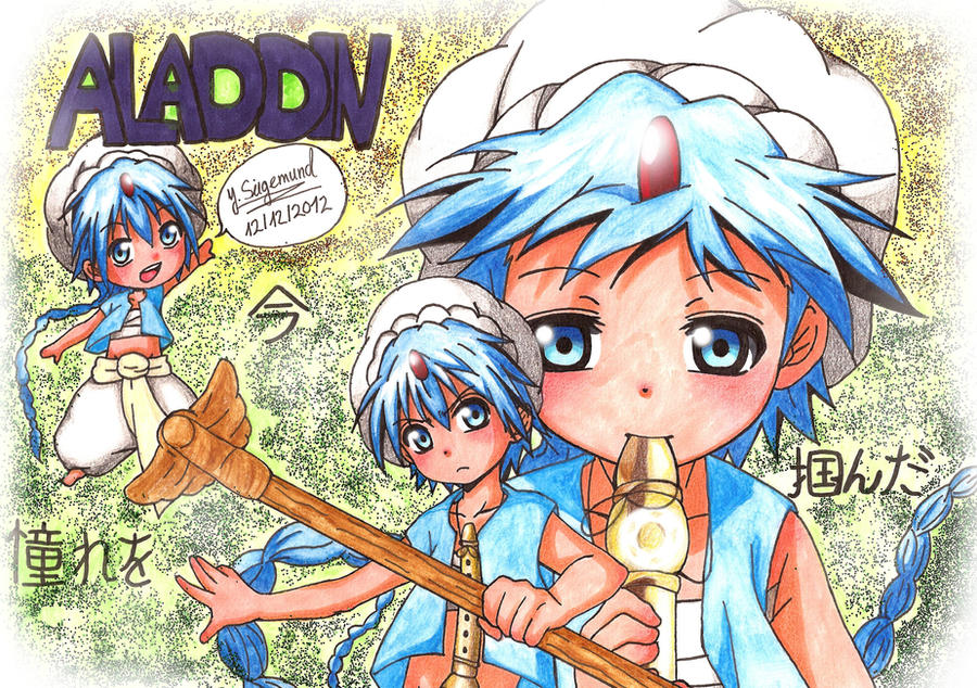 Magi: The Labyrinth of Magic- Aladdin :3 by JasiChan17