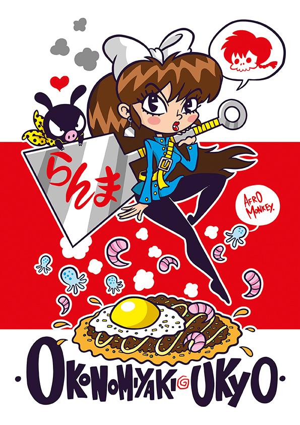 Okonomiyaki Ukyo by PacoAfroMonkey