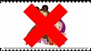 Anti-Masha-And-The-Bear Stamp