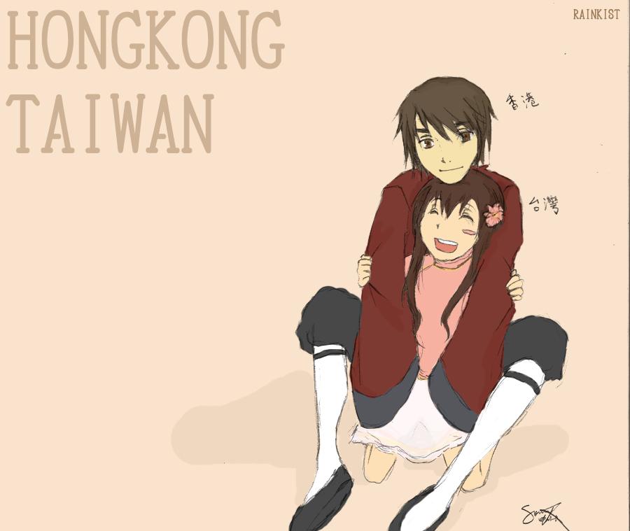 APH Hong Kong X Taiwan By Rainkist On DeviantArt
