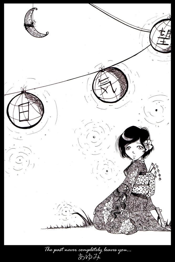 Ayumi by loriofpandora