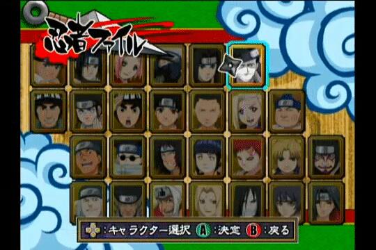 Naruto Gekitou Ninja Taisen 3 Profile By Jerryakira79