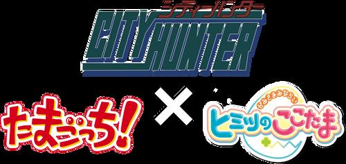 City HunterxTamagotchixCocotama (Crossover Logo)