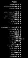 MM:HoPH (Japanese Dub Credits)