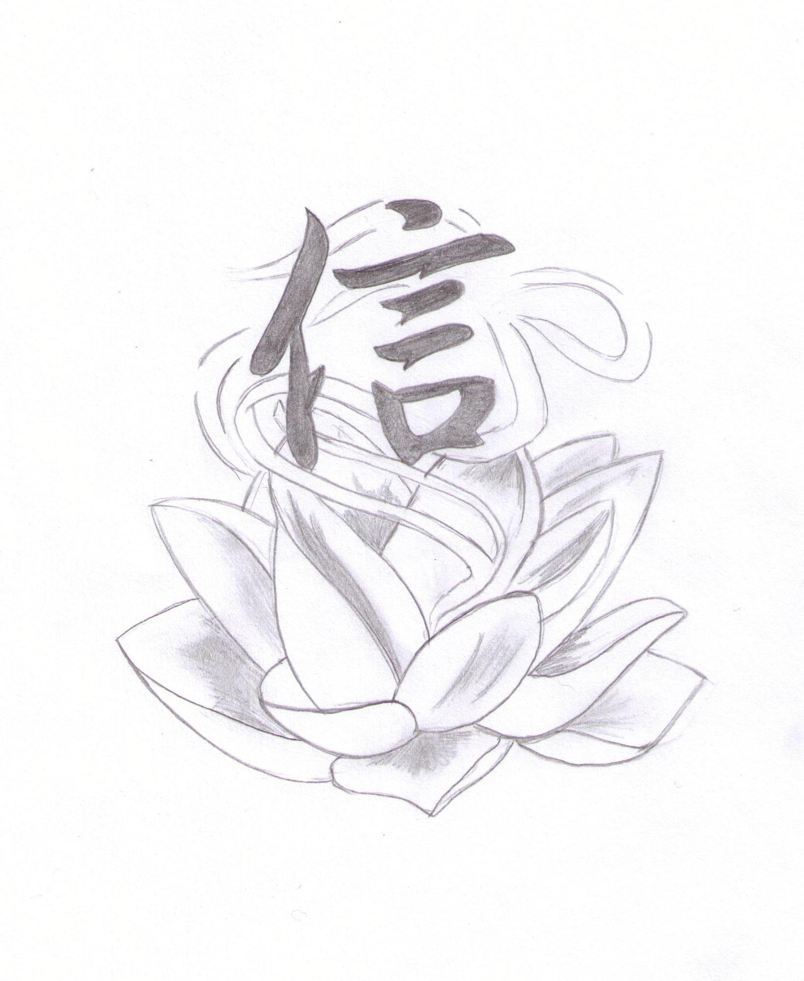 tattoo number 3      by themusicjunkie on deviantart
