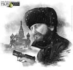 Spy Russian