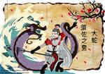 Susanoo and yamato-no-Orochi