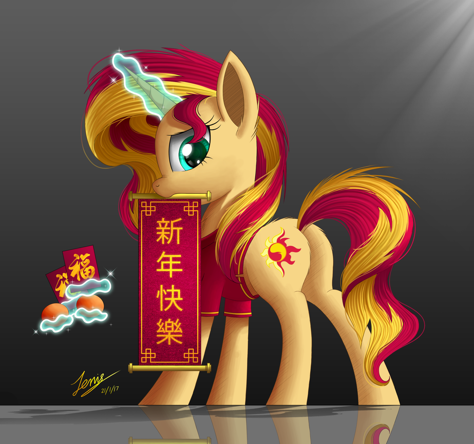 shimmer_wishes_you_a_happy_chinese_new_y