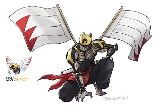 291.Ninjask