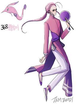 368.Gorebyss