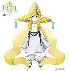 385.Jirachi