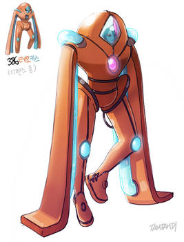 386.Deoxys(Defense Forme)