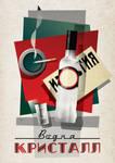 Vodka Art Deco Poster