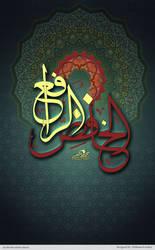 Al Khafid Ar Rafi