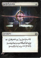 Phyrexian Sol Ring by BlackWingStudio