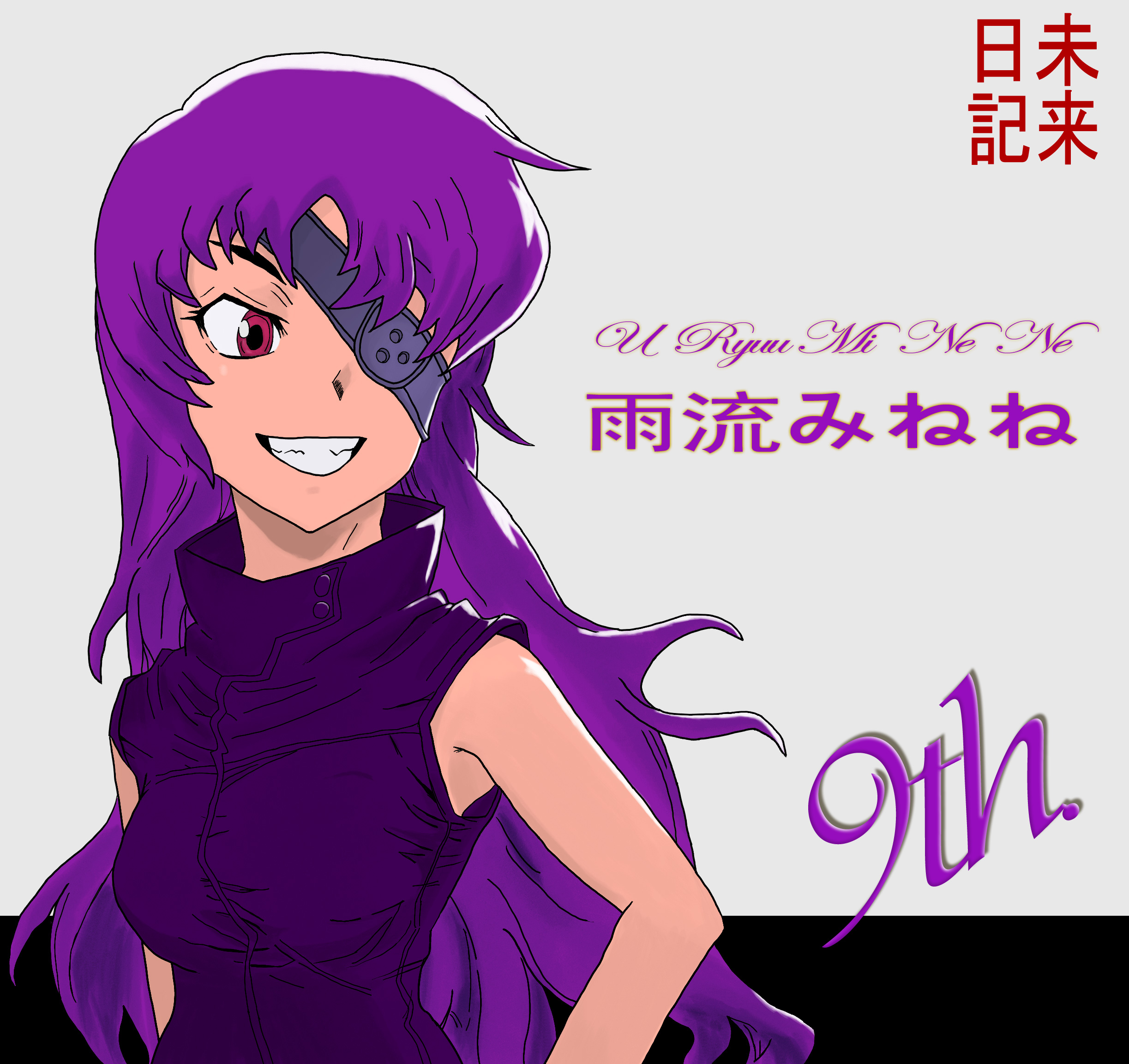 Marry an anime manga videogame guy or girl Page 91 Fun Cafe