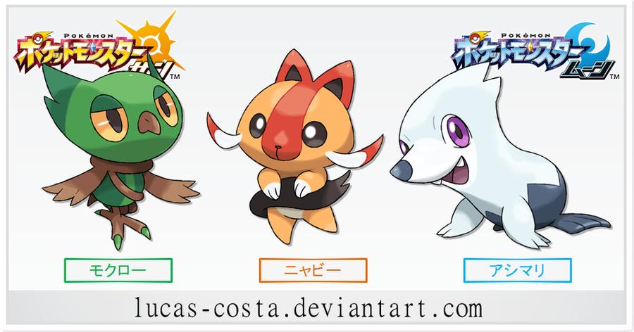 pokemon sun and moon starters fake by lucas costa on deviantart