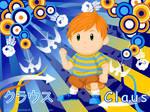 M3: Claus wallpaper