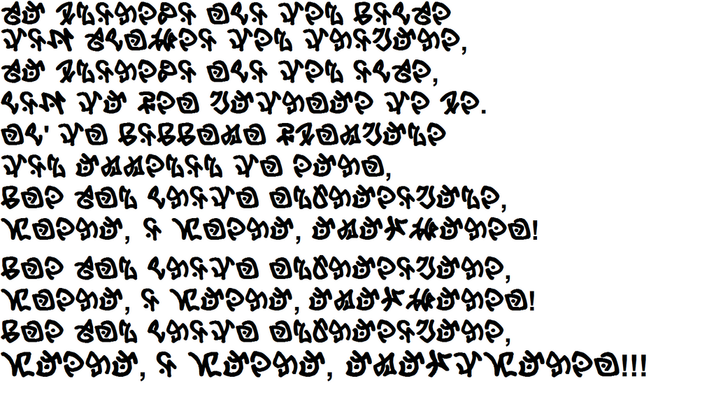 Hymn to Liberty (Atlantean) by MatthewJabezNazarioA