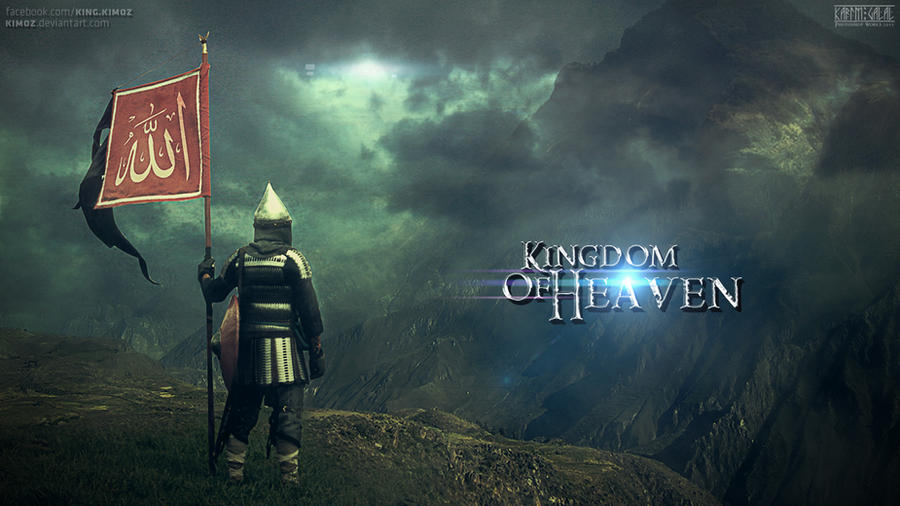 Kingdom of Heaven - WP HD by kimoz