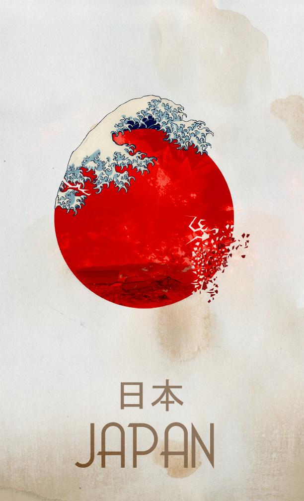 JAPAN by Phoenixjca