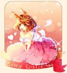 SS: Merry Christmas