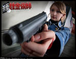 Line of sight - Riza Hawkeye