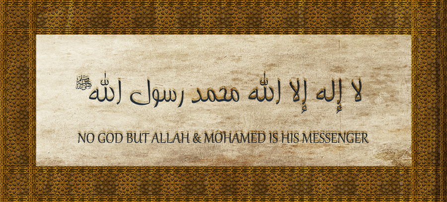 Students forced to recite 'Allah is the only god'