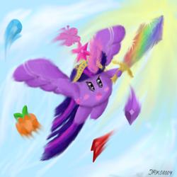 Alicorn Twilight Kirby