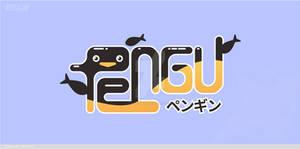 Vtuber Logo Commission - Pengu-chii