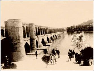 Isfahan- Br.33 Pol