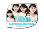 Pack Png Ulzzang Kid By Hannie