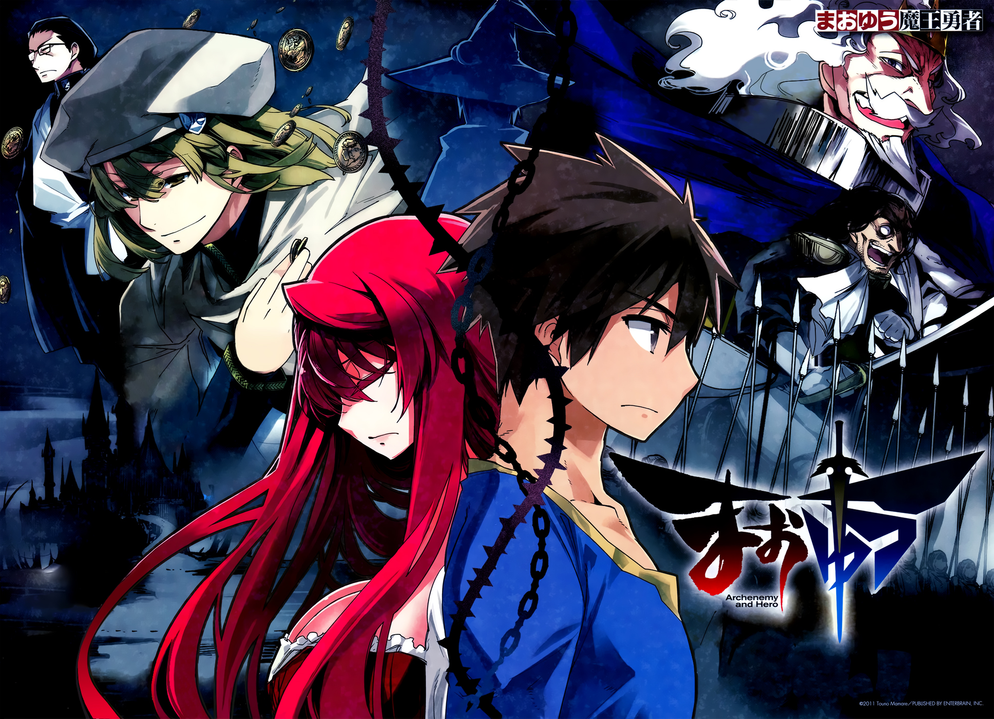 Laranganmodifikasi Anime Adventure Terbaik Images