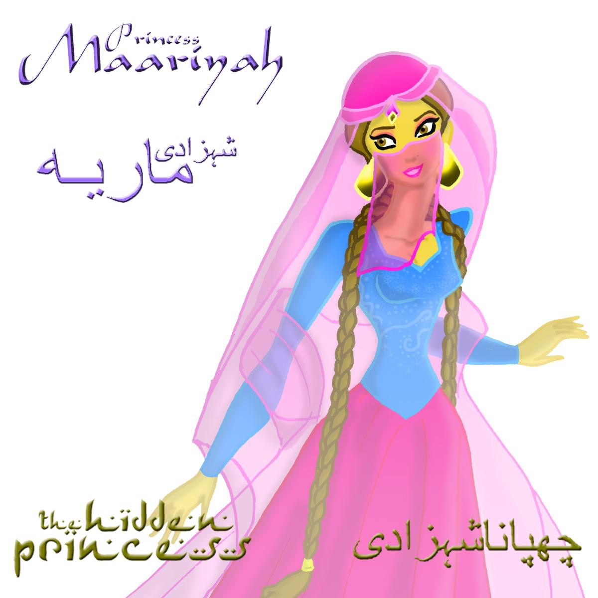 Disney Princess Maariyah by ArsalanKhanArtist on DeviantArt