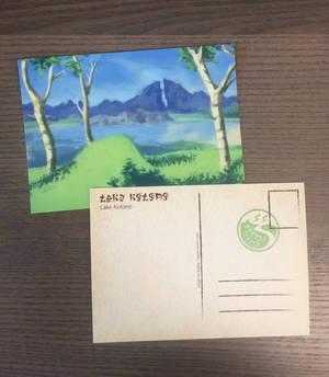 Postcard Lake Kolomo by Saskle