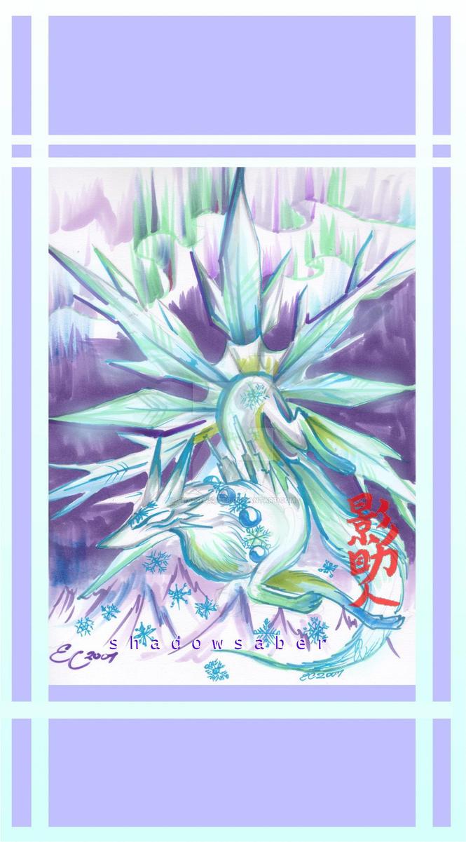 Sliver Snowflake Kitsune by ShadowSaber