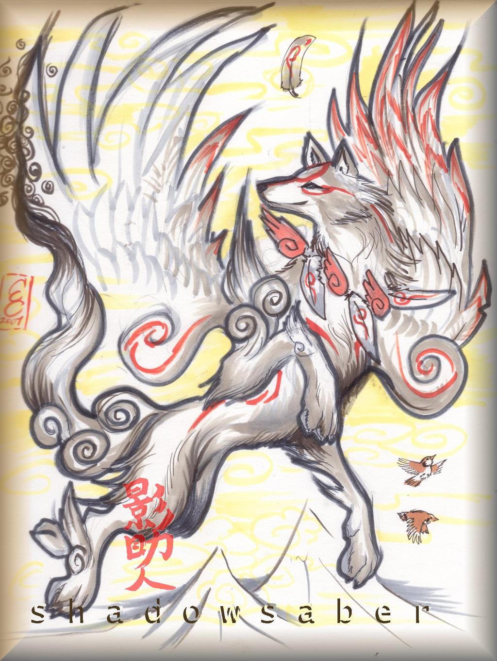 okami Feather Bush by ShadowSaber