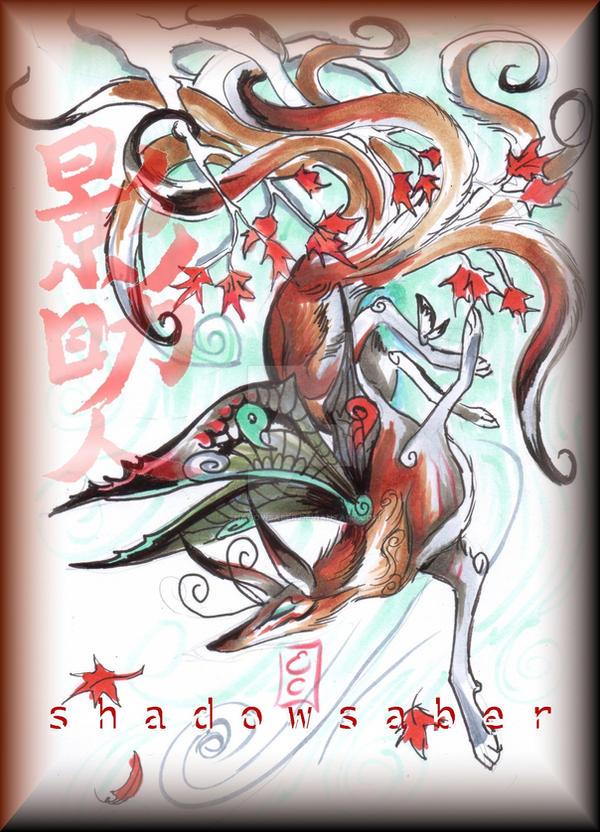 Kazagami kitsune by ShadowSaber