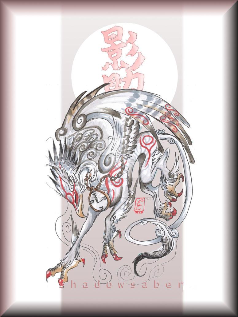 Okami Griffon Phantom beast by ShadowSaber