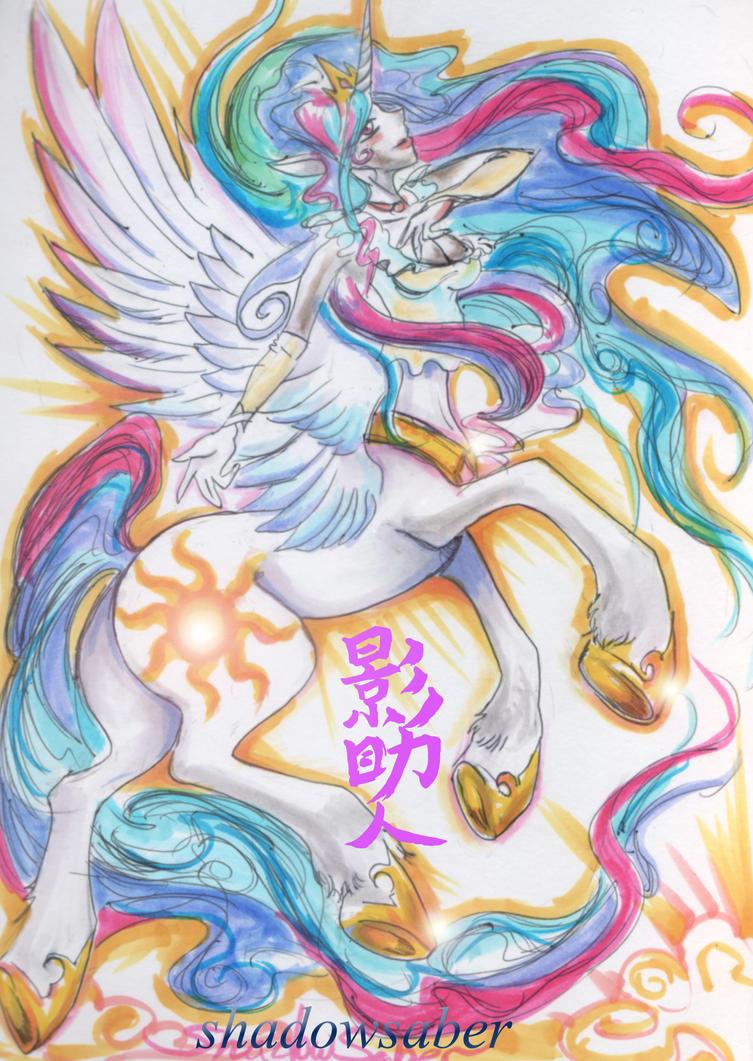 Princess of Flare by ShadowSaber