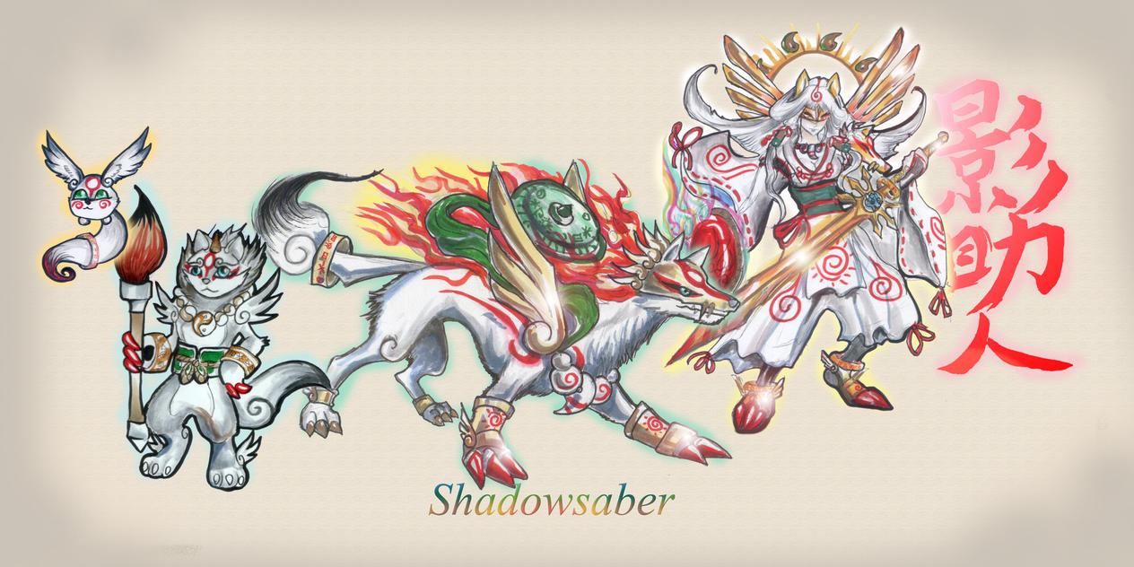 Okamimon Evo Chain by ShadowSaber