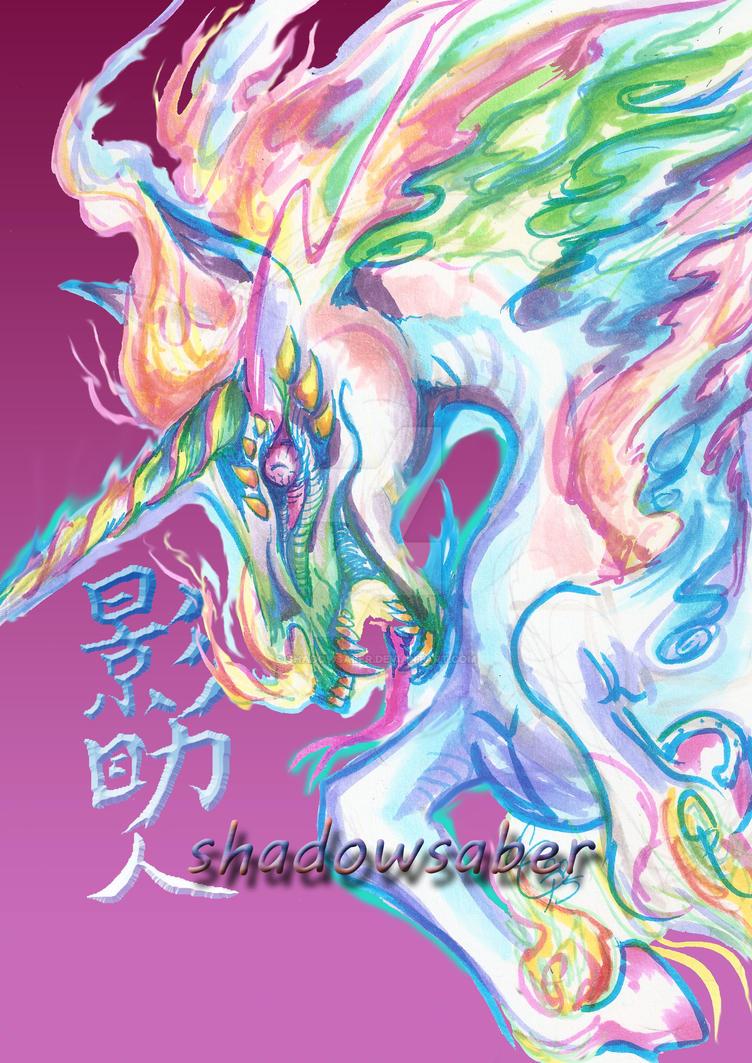 Sugerblaze Rainbow Nightmare Unicorn by ShadowSaber