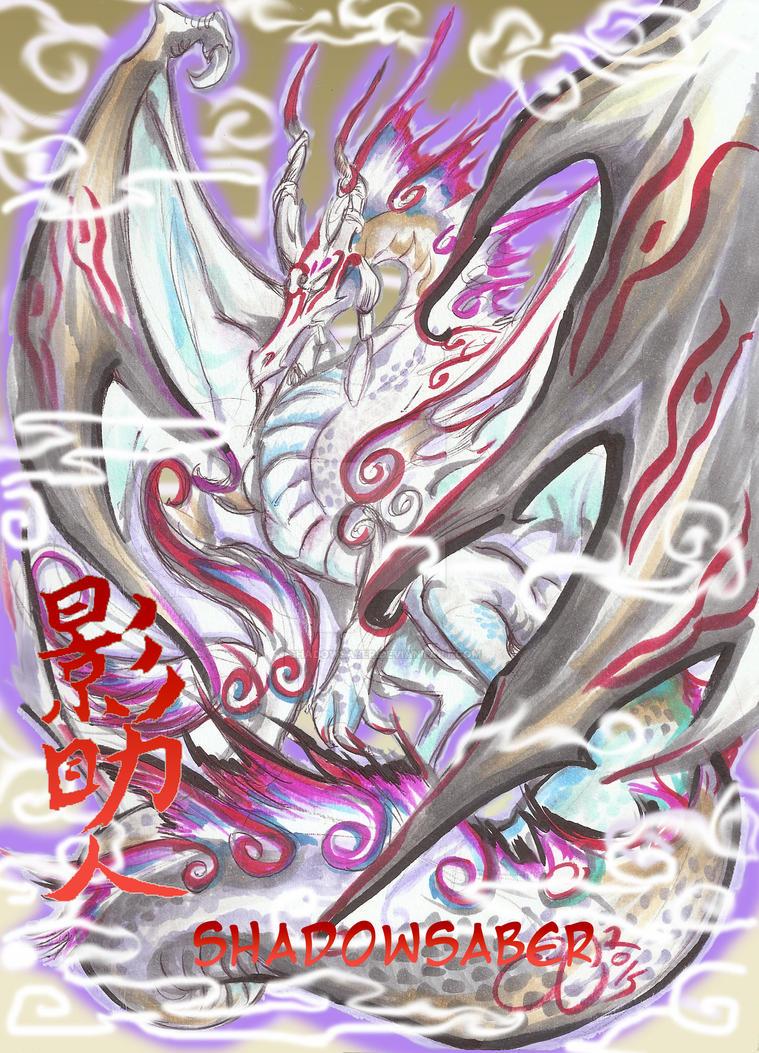 Cloud Dragon Okami by ShadowSaber