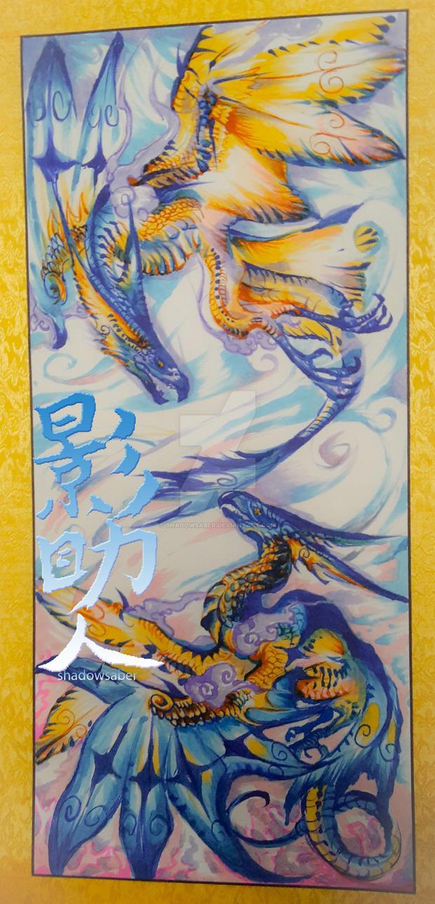 Legiana Wyvern Wind Dance Okami Wallscroll by ShadowSaber