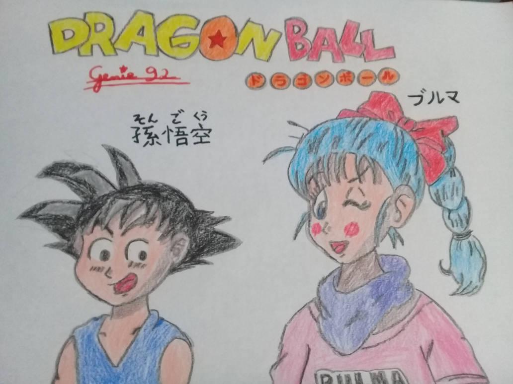 Dragon Ball - Bulma and Son Goku